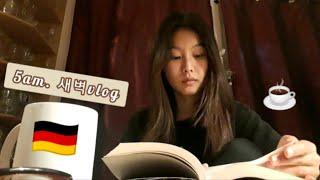 [독일 Vlog.4] 타지에서 나를 사랑해주는 방법 |…