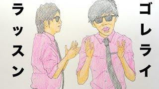 gouki BOOK チャンネル登録↓ https://www.youtube.com/channel/UCsX8MJH...