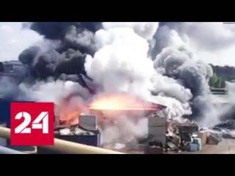 У оборонного завода в Подмосковье возник пожар