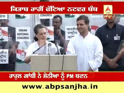 Rahul Gandhi stopped Sonia Gandhi from becoming PM in 2004: Natwar Singh