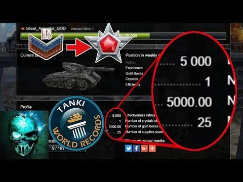Tanki Online - 5000 KDR - New Tanki World Record - Road to Legend ? | танки Онлайн