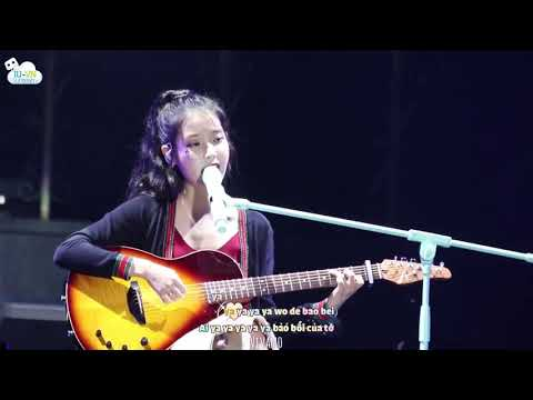 [Vietsub + Pinyin] Bảo Bối (寶貝-Bao Bei) - IU (아이유)
