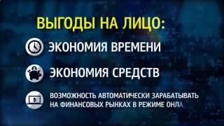 скачать советник forex income(, 2015-01-29T18:42:01.000Z)