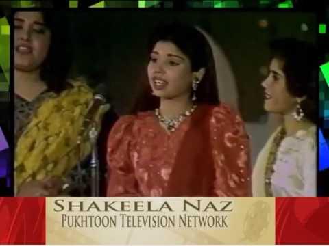 Download Shakila  Naz  Pashto Song    12