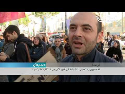 الجولة الاولى من الانتخابات الفرنسية... والمنافسة بين لوبن وماكرون  - 16:20-2017 / 4 / 20