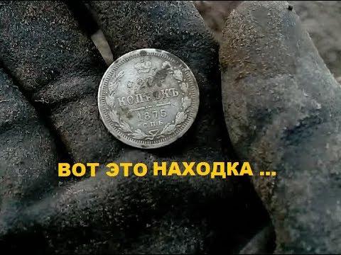 монеты россии стоимость 2016 2017