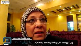 بالفيديو| وزيرة القوى العاملة: 52 ألف فرصة عمل شاغرة