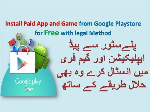 install Paid App and Game from Google Playstore for Free with legal Method urdu hindi