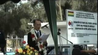 コチャバンバ市「上水道施設整備計画」