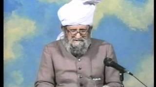Urdu Dars Malfoozat #326, So Said Hazrat Mirza Ghulam Ahmad Qadiani(as), Islam Ahmadiyya
