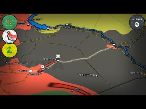 Сирия последние новости 2017: карта войны, видео репортажи