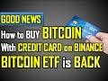 ख़ुशख़बरी - Binance पर Credit or Debit Card से Bitcoin कैसे खरीदें I Bitcoin ETF is back by CBOE