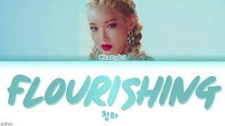 CHUNG HA (청하) - 'Flourishing' LYRICS [ENG COLOR CODED] 가사