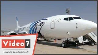 شاهد طائرة مصر للطيران الجديدة من الداخل