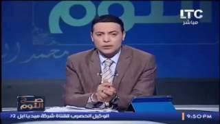 شاهد أغرب 5 لقطات على شاشة الإعلام المصري