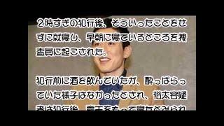 SMAP解散を受け、Kis-My-Ft2北山宏光・Prince岩橋玄樹がギリギリの言及 ...