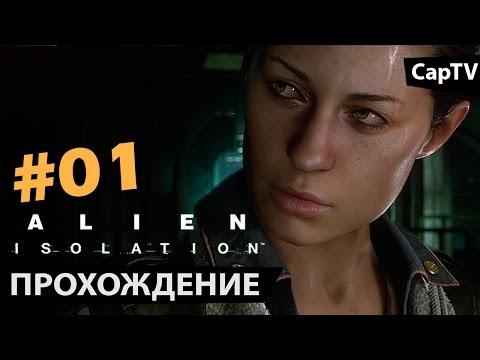 игры украина 1с