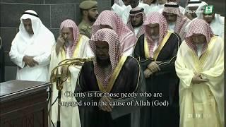 تلاوات فضيلة الشيخ أ.د. سعود الشريم من تراويح وتهجد 1439