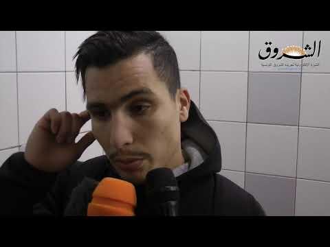 تصريحات لاعبي الترجي في لقاء الرجاء (الشطي. اليعقوبي. بن شريفية)  - نشر قبل 6 ساعة