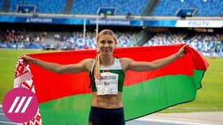 «Они накосячили, а я должна расхлебывать»: белорусскую легкоатлетку насильно вывозят из Токио
