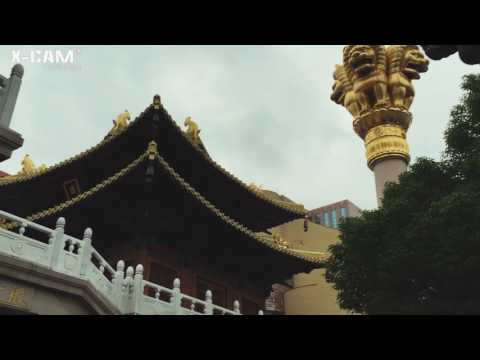 X-CAM Sight2 in Shanghai