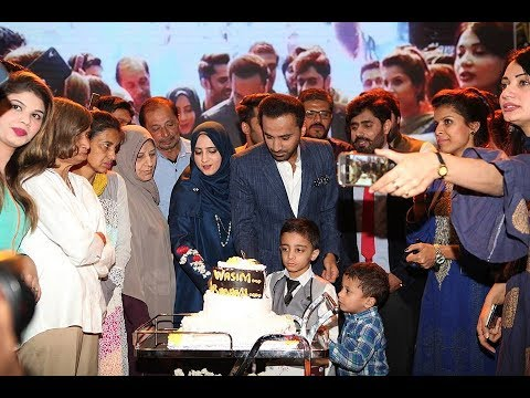 Waseem Badami Cake Cutting Cermony With Family At Grand