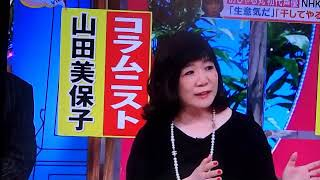 NHK無賃金労働・パワハラ・職権濫用事案 声優・小西寛子