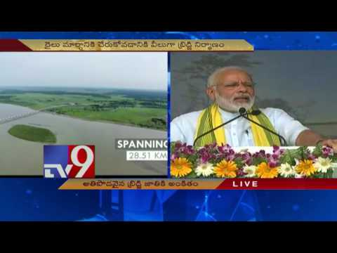 PM Narendra Modi dedicates Dhola-Sadiya Bridge to the nation - TV9