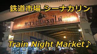 【タイバンコクのおすすめ観光スポット】巨大でお洒落感あるシーナカリンのナイトマーケットの様子♪ตลาดนัดรถไฟ ศรีนครินทร์,Train Night Market Srinakarin