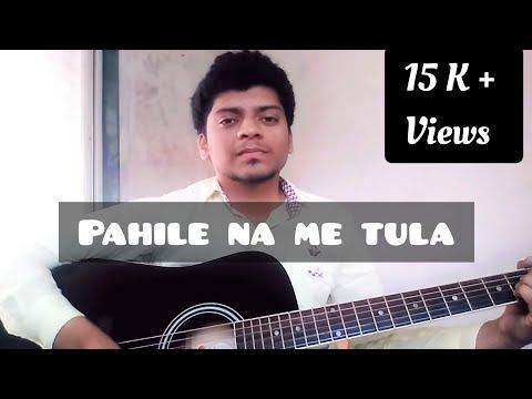 Pahile Na Me Tula Acoustic Guitar Cover By Swarajya Bhosale | Suresh Wadkar | Film Gupchup Gupchup
