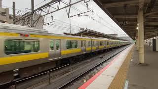 中央総武線E231系0番台B11 総武快速横須賀線E217系Y45Y124稲毛駅発車