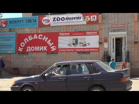 Открытие нового магазина  Колбасный Домик!  Волгореченск