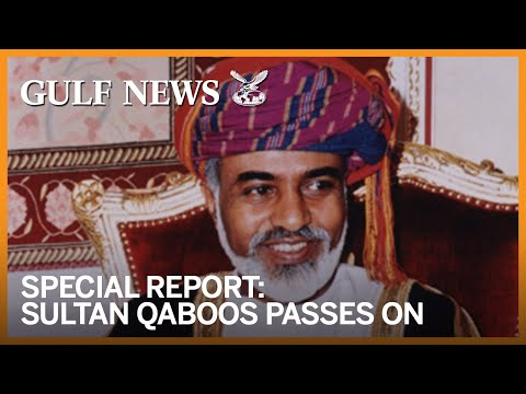 Oman mourns the passing of Sultan Qaboos bin Said Al Said