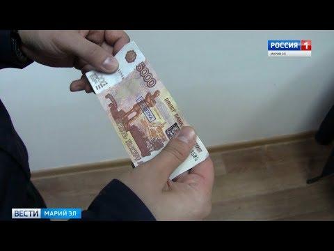 Йошкаролинца обманули купюрой «банка приколов»