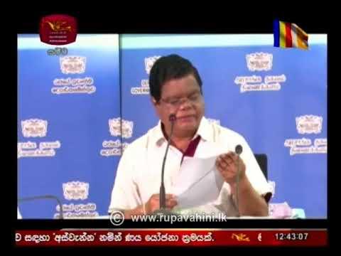 2020-05-01-|-rupavahini-sinhala-news-12.30-pm