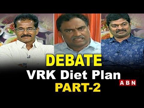 ABN Debate On VRK Diet Plan    Veeramachaneni RamaKrishna    Part 2