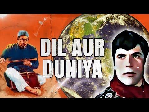 DIL AUR DUNYA (Urdu) Sultan Rahi, Rangeela, Habib, Aasiya, Saiqa, Munawar Zarif | BVC PAKISTANI