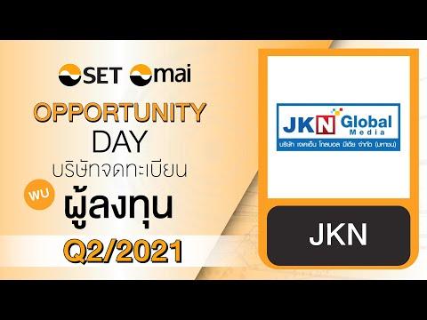 Oppday Q2/2021 บริษัท เจเคเอ็น โกลบอล มีเดีย จำกัด (มหาชน) JKN