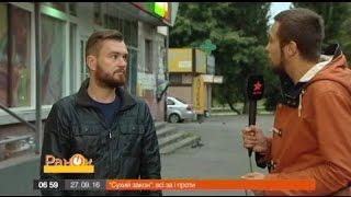«Сухой закон»: в Киеве не будут продавать алкоголь ночью и утром