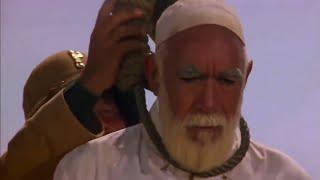 لحظة اعدام البطل عمر المختار فيديو حزين 💔🥀