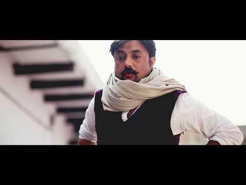 Abhi Babua Zinda Hai (Short Film) Directed By Manas Mishra