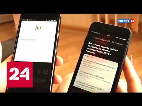 Google Assistant в России: теперь официально // Вести.Net