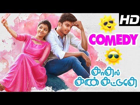 Kadhal Kan Kattudhe Tamil Movie Comedy Scenes | K G | Shivaraj | Athulya | Aneruth