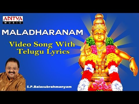 Maladharanam || Ayyappa Popular Songs || Video Song with Telugu Lyrics by S.P. Balasubramanyam