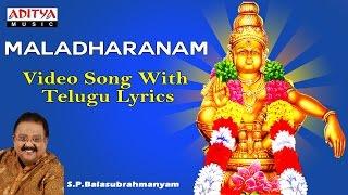 maladharanam-ayyappa-popular-songs-song-with-telugu-by-s-p-balasubramanyam