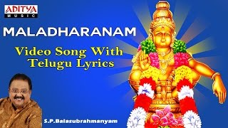 Maladharanam || Ayyappa Popular Songs || Video Song with Telugu Lyrics by S.P. Balasubramanyam