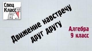 2 минуты на текстовую задачу из ГИА (математика) - bezbotvy