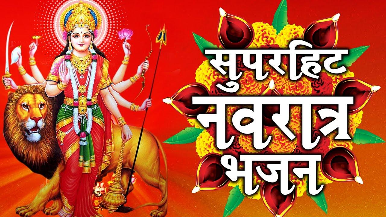 super hit hindi bhajan download mp3