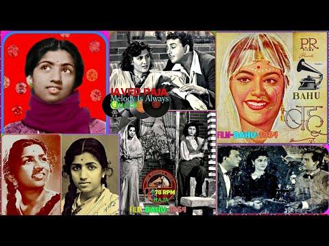 LATA JI-Film-BAHU-{1955}~O Jaane Waale Tujhko Hum Yaad Kiyun Na Aaye~[Great Gem-My Fav]