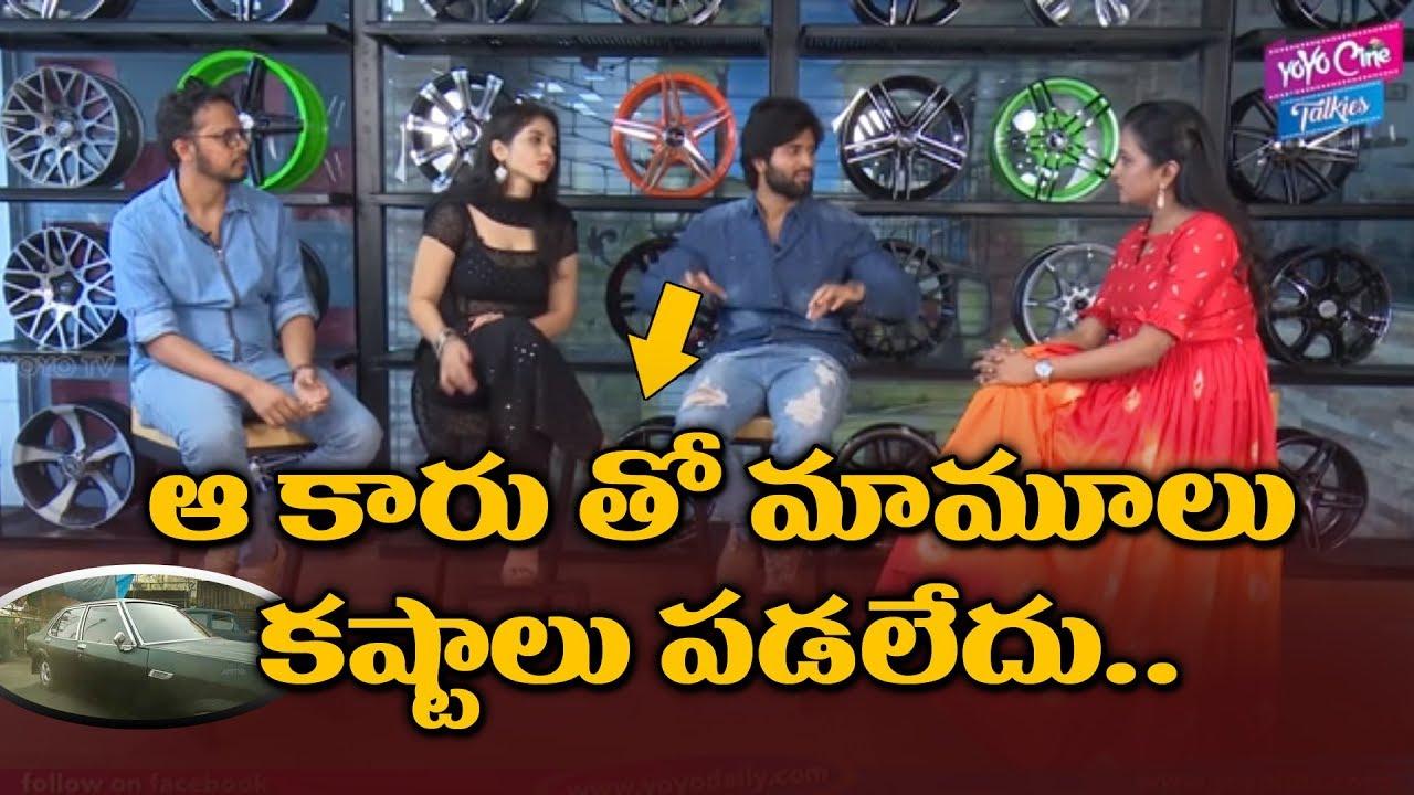 Vijay Devarakonda About Shooting With Car Taxiwala Movie Yoyo